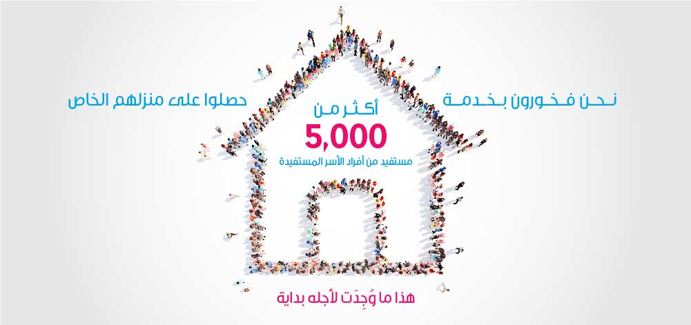 We are proud to server 5000 households