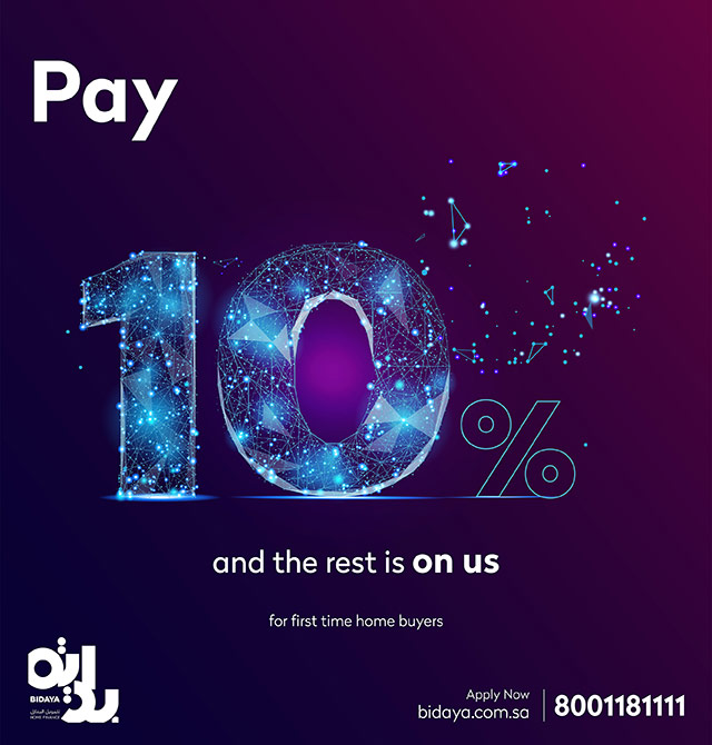 Pay 10% and the rest is on us